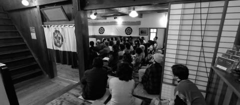 Vol.9の様子が人気ブログ「糸島ゆるゆるライフ」に掲載!